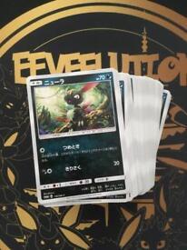 Pokémon cards - Japanese bulk promos - Sneasel 119/SM-P x139