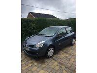 Renault Cilo 12 Months MOT
