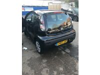 Citroen C1 - Very low mileage - 3 door
