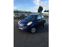 *Absolute Bargain!* - Nissan Micra 1.2 Petrol Manual - *Only 30k Miles & 1 Owner!*