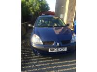 Clio for sale cheep and in amazing condition