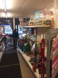 Running Business On Sale - NewsAgent - Running Since 25 years