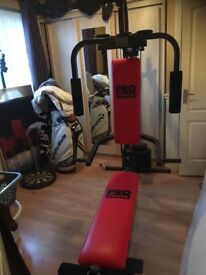 Multi gym great condition all your fitness needs