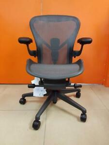 Herman Miller Aeron Chair Brand New