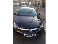 VAUXHALL ASTRA 16 **CHEAP FOR SALE
