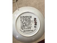Imperial Jingdezhen plates 1986 series