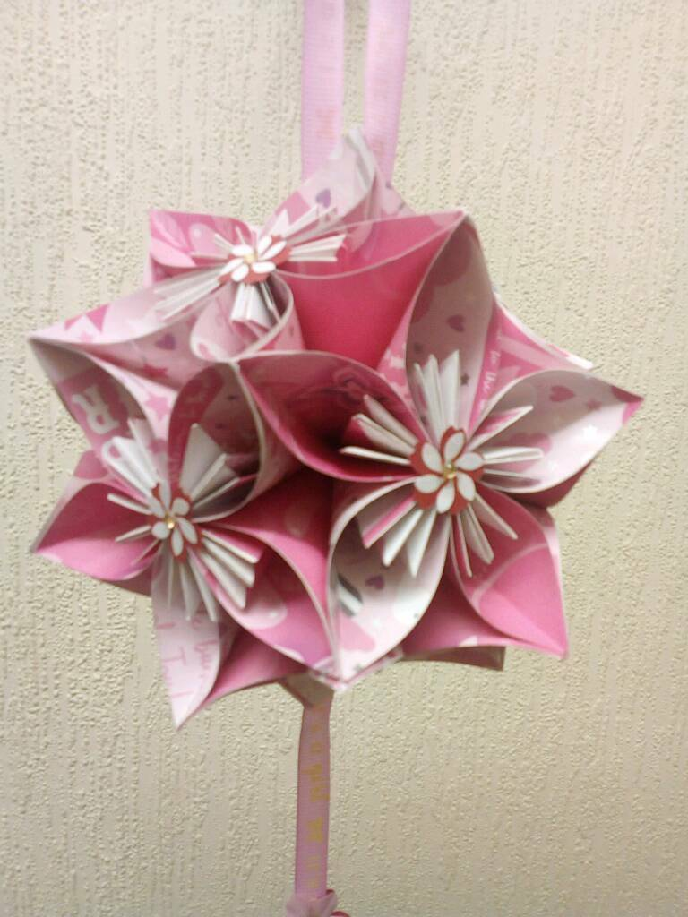 Origami Flower Ball In Brownhills West Midlands Gumtree