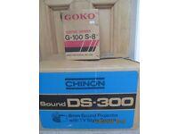 Photographic 8mm Editing Equipment - Chinon DS-300 and Goko G-100 S-8 Editor Viewer