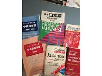 Japanese Language Books