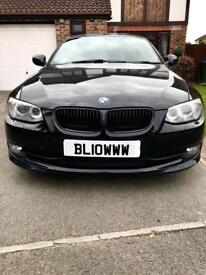 Private registration (BLOW)