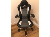 Leather office chair, pristine condition