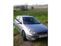 Ford, FOCUS, Hatchback, 2005, Manual, 1753 (cc), 5 doors
