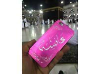 Personalised Iphone / Samsung Phone cases Arabic/English!