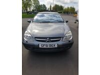 For sale Citroen C5 very reliable