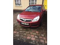 VAUXHALL VECTRA 1.9CDTi FOR PARTS / REPAIR