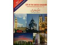 Life In Uk Test 2017 Book