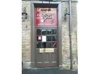 Bar Job village pub Cambusbarron 16 TO 20 hours - flexable
