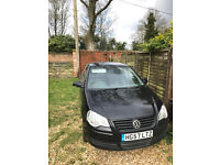 URGENT: £3,250ono for quick sale....1.4se petrol, manual, 5 door, with only 43k miles