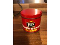 Empty HP Baked Beans tin red