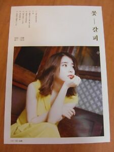 IU - Flower Mark (Remake Album) [OFFICIAL] POSTER K-POP