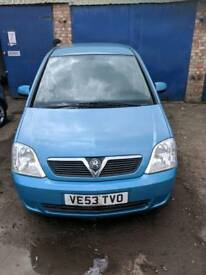 Vauxhall Mariva (design edition)