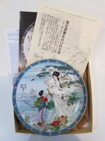 Legends of The West Lake series vintage 1990 Chinese Imperial Jingdezhen Polcelain Plate