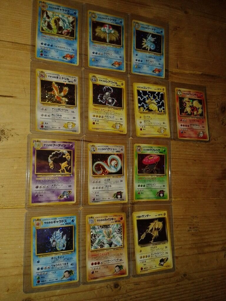 rare out of print pokemon cards holo shiny cards from gym leader