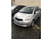 Price reduction - Toyota Yaris 2007 (57) T3