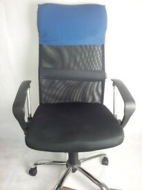 Swivel chair with arms.