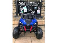 24v Buggy Upgraded Model, Leather Seat, Rubber Tyres, Bluetooth Connectivity,