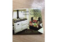 Cacrin O'Neill Nains Kitchen CD