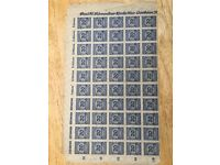 50 20 million marks stamps