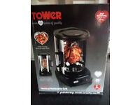 Tower 1500w Vertical Rotisserie Grill - Brand new/unused/unopened/unwanted