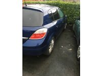 VAUXHALL ASTRA 1.7 CDTI DIESEL 2005 BREAKING FOR SPARES AND REPAIRS