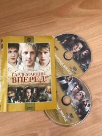 Gardemarini , Vpered! 2 disc DVD Russian language