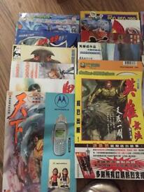 Large selection of Chinese comics