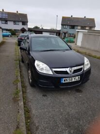 Vauxhall Vectra Exclusiv 1.9 CDTi with ENTERTAINMENT PACK