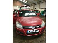 2006 VAUXHALL ASTRA CLUB TWINPORT 1.4 1 FORMER KEEPER 1 YEARS MOT