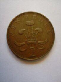 Rare 1971 New pence