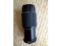 Vivitar 80-200mm 1:4.5 MC Zoom SLR mount
