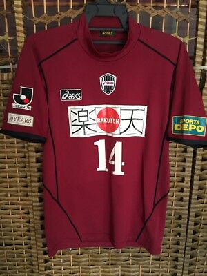 2008 VISSEL KOBE J-LEAGUE JAPAN NO 14 KAWASAKI PLAYER ISSUE JERSEY image