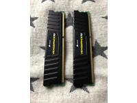 Corsair Vengeance LP 8GB DDR3 (2x 4GB)