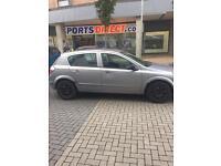 Vauxhall Astra 1.4 (BARGAIN)