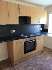 Howdens Kitchen £200 O.N.O
