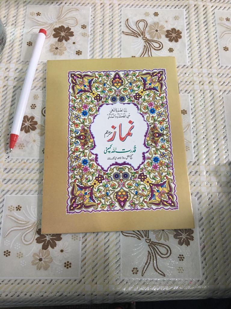 A HAFIZ E QURAN FEMALE TEACHER IS AVAILABLE FOR TEACHING OF HOLY QURAN WITH TAJWEED