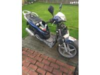 HONDA SH 125 2007 spares/parts cheap! Not Vespa,300,200,180,172