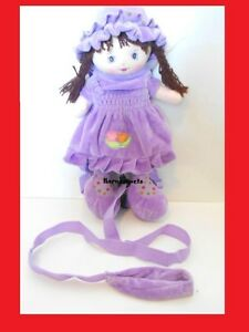 Shortcake-Doll-KIDS-GIRLS-TODDLER-Plush-TETHER-SAFETY-HARNESS-LEASH-BACKPACK