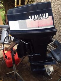 YAMAHA 80HP OUTBOARD AND REMOTES