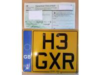 GSXR private number plate