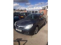 2008 58 VECTRA DIESEL. WITH MOT...DRIVES FINE... PART EXCHANGE TO CLEAR